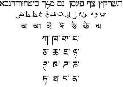 Нескольких букв алфавитов разных